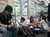 In der japanischen Bahn