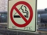 Kein Kuchen