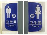 Männertoilette