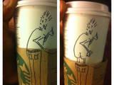 Kaffeehintern