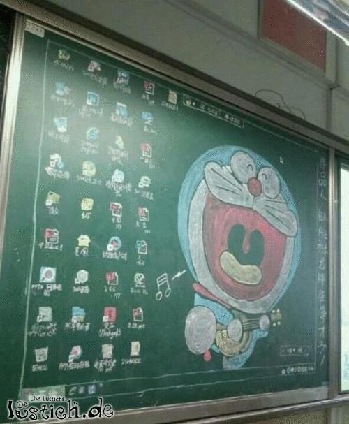 Unterricht in Japan