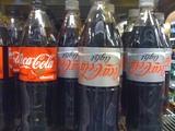 Coca Cola-Fail